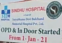 કોવિડ સેન્ટર મા ઓક્સિજ ની  વ્યવસ્થા બગડી ? સિંધુ હોસ્પિટલ સરદરનગર.