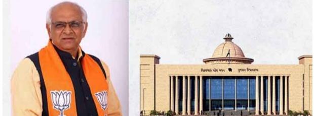 ગુજરાતના મુખ્યમંત્રી બન્યા. ભૂપેન્દ્ર પટેલ.